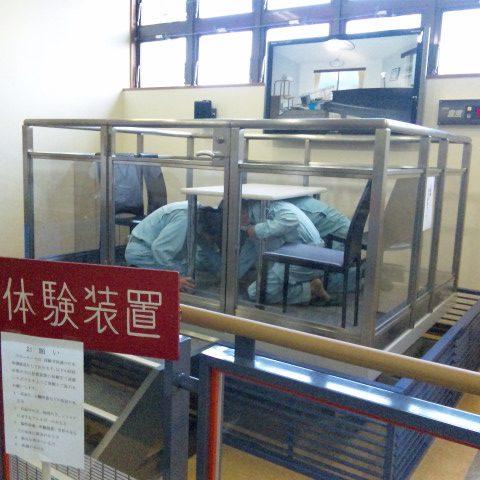 地震体験装置